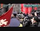 韓国国会議長は謝罪拒否 偽徴用工が賠償求め日本に来ても文政権は放置
