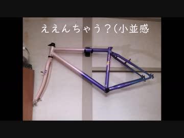 めっちゃ喋る自転車動画 朽ちてたMTバイク編#2