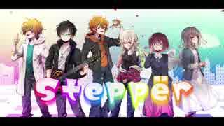 Steppër -Make a New Start-
