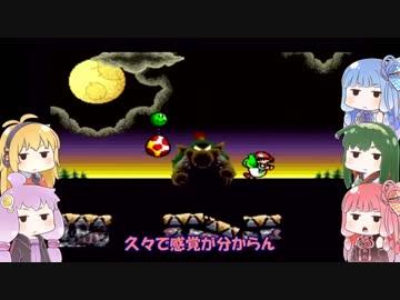 【ボイスロイド実況】ぷにレンジャーの100点満点冒険記!part23