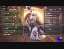 【MHW】見た目装備で狩ろう!非火力マイセット集 #2【PC版】