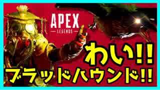 【PS4】APEX Legends マスティフショット