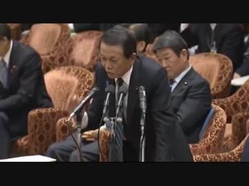 "Yasushi Adachi ""Is Japan's finances so bad?"" Aso Finance Minister..."