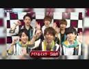 「アイドルマスター SideM コメント&サイン動画」(リスアニ!LIVE 2019)