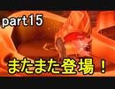 【.hack//G.U. Last Recode】Vol.2 君想フ声 part15