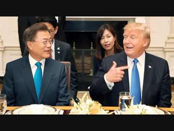 """【 Korea collapse 】 United States """"South Korean radar irradiation is negative to the current situation, recognition of North Korea is strange."""""""