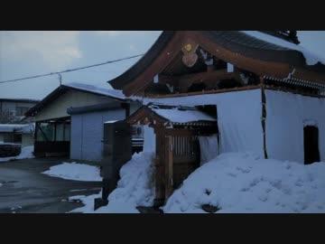 【NNI】師走 / YABUKARA BOUZU