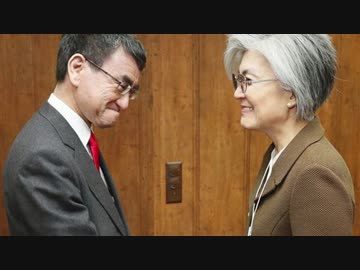 """【 Emperor apology remarks 】 Kono Foreign Minister """"protested"""" ⇒ Korean government """"not heard"""" ⇒ Ministry of Foreign Affairs """"said. You want to do what you didn't hear."""" Sanctions early (laughs)"""