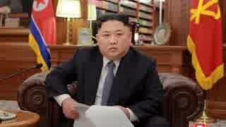 【北朝鮮】米国が北朝鮮の新たな核ミサイル基地を無慈悲に晒上げる!韓国も併せて終わったな(笑)