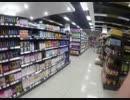 海外スーパーマーケット巡り!カンボジア・シェムリアップ「ラッキーモール」