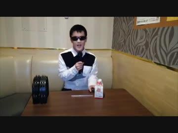 Junpei Hamasaki Funny Scenes That Has Been Resurrected (Resurrection - New Agent)