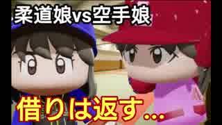 【パワプロ2018】16球団英雄ペナント.26 クライマックスシリーズ開幕【ゆっくり実況】