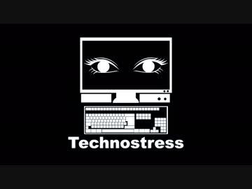 【Techno Alliance vol.5】Technostress【オリジナル】