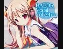 【作業用BGM】I've、C.G mix作曲楽曲ベストコレクション100。♪♪