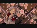 【 MMD 】 Mitsu Oriishi × Suspicious Demon 【 Tsumi formula 】 【 1080p 】
