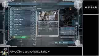 【地球防衛軍5】エアレイダー_いきなりinf縛り_M48