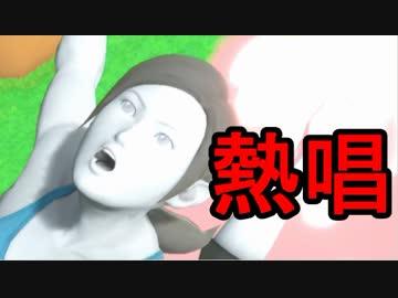 【実況】スマブラSP 超ガチ リハビリエクササイズ Part18 謎のテーマソング