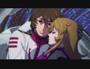 宇宙戦艦ヤマト2202愛の戦士たち BGM 想人 を弾いてみた:楽譜付き