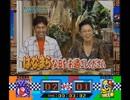 柴田理恵がカービィのBGMに合わせて番組名を間違えて例の珍祭を紹介したようです。