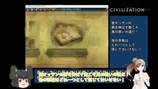 【CIV6RaF】難易度神で壺オッサンの肩を伸