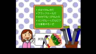 【#コンパス】教育番組を見る公式イケメン二人【偽実況】