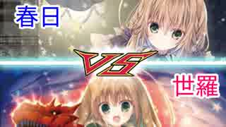 【Z/X対戦動画】エンジョイ!ノスフェラト