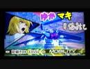 【EXVS2】ゆかマキ戦闘記_EXVS その6【VOICEROID+実況】