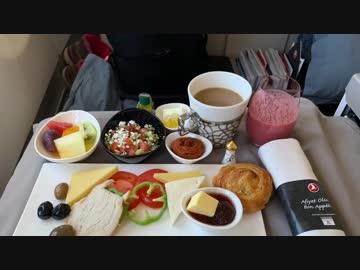 【 Breaking News 】 Spanish Tour 10.11 Day Return Turkish Airlines Business Class