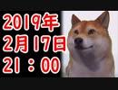 【2月17日】韓国政府のアダルトサイト遮断に対してソウルのど真ん中で青年らが「ろうそく集会」デモ決行!クッソワロタ(笑)【カッパえんちょーRe】