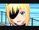《SAO》アリスも吹っ切れた《MMD》