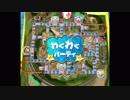 【マリオパーティ4】プレゼント回収パーティ(ストーリーモード) Part4【TAS】