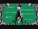 【ファッションホモが】ねぇ、どろどろさん/YASUHIRO(康寛) 歌ってみた【ラル】