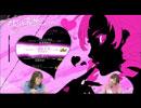 【ゲスト沼倉愛美】ゲームは1日◯時間!第68回【キャサリン・フルボディ】(前半)