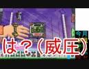 【淫夢実況】迫真麻雀部!金球戦の裏技!mp1