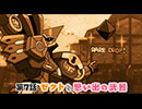 『PSO2』「アニメぷそ煮コミ」第7話 ゼクトと思い出の武器