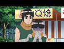 BORUTO-ボルト- NARUTO NEXT GENERATIONS 第94話「てんこ盛り!! 大食いバトル」
