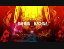 DAEMON X MACHINA(Main Theme)
