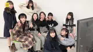 つばきファクトリー《オフショット》新曲MV鑑賞会