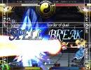 第2回東劇 決勝トーナメント一回戦 X-04