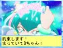 フィーリア王女とふたりはプリキュアSplash☆Star~811
