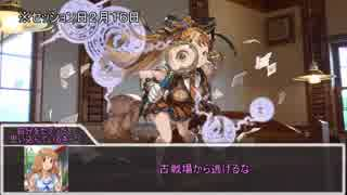 【クトゥルフ神話TRPG】川鬼さま part1【