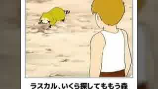 【ボケて】このアライグマ、害獣駆除してください。