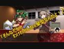【シノビガミ】『怨念がおんねん』 part5【実卓リプレイ】