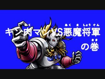 Closing Uncle VS Ryuma.MTG