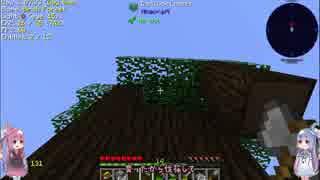 【modern skyblock 3】脳筋姉妹のお空の上でスローライフ Part.1【minecraft】