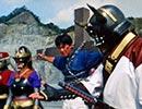 世界忍者戦ジライヤ 第34話「出た!!妖魔巨獣 史上最大の危機」