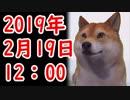 【2月19日】韓国「日本へのキムチ、イチゴなど輸出好調!」イオンや日本マスコミの販促で大きく成長。食品輸出が過去最高額ニダ!他【カッパえんちょーRe】