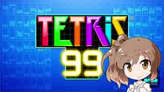 【CeVIO実況】99人で棒切れで殴り合うパズルゲーム 03