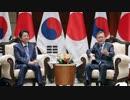 【日韓断交】韓国大統領府報道官「新日王即位、文大統領の日本訪問について何も知らない」呼ぶ訳無いだろとツッコミ殺到(笑)