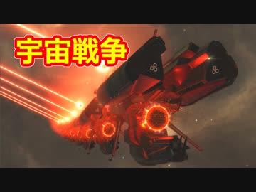 【EVE Online】宇宙工業ステーション攻防戦【ゆっくり実況】